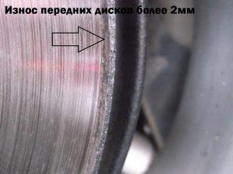 Как по тормозным дискам определить пробег?