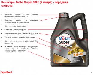 Как определить какое масло залито в двигатель?