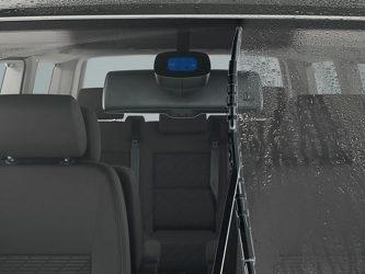 Датчик дождя в автомобиле что это?